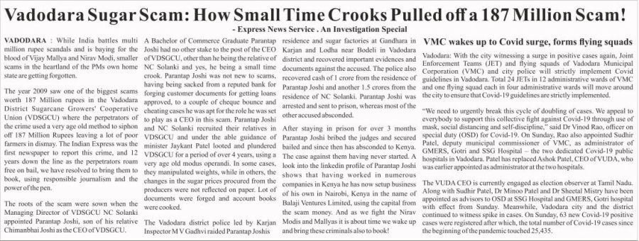 Complaint-review: Parantap Joshi - Vadodara Sugar Scam: How Small Time Crooks pulled of a 187 Million Scam